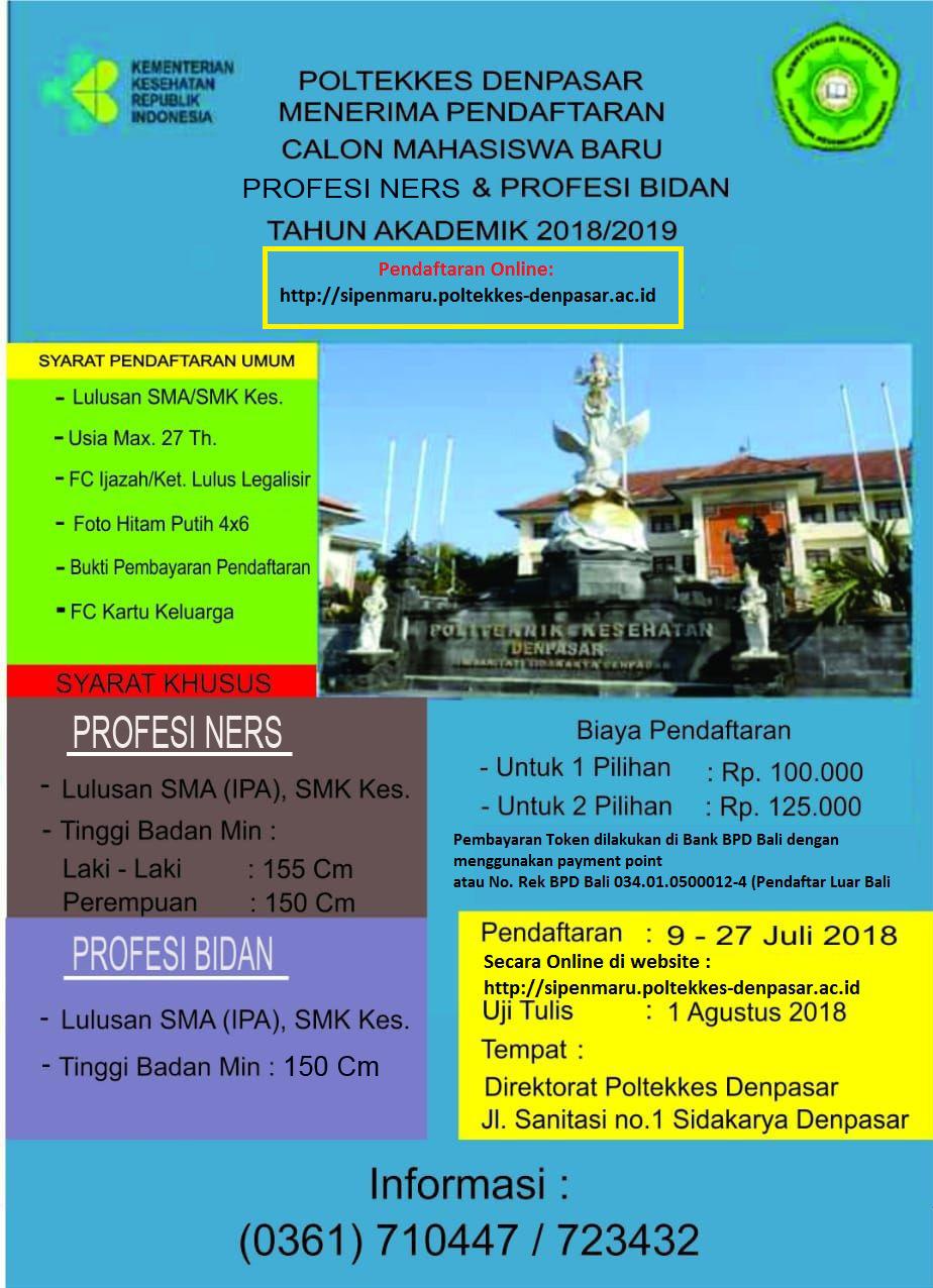 IMG-20180709-WA0013